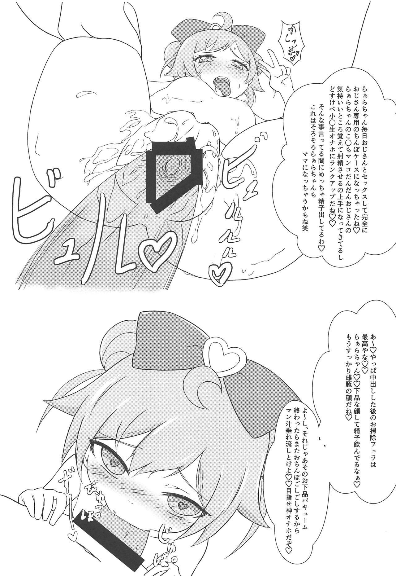 Kami Idol Rachitte Mita! 15