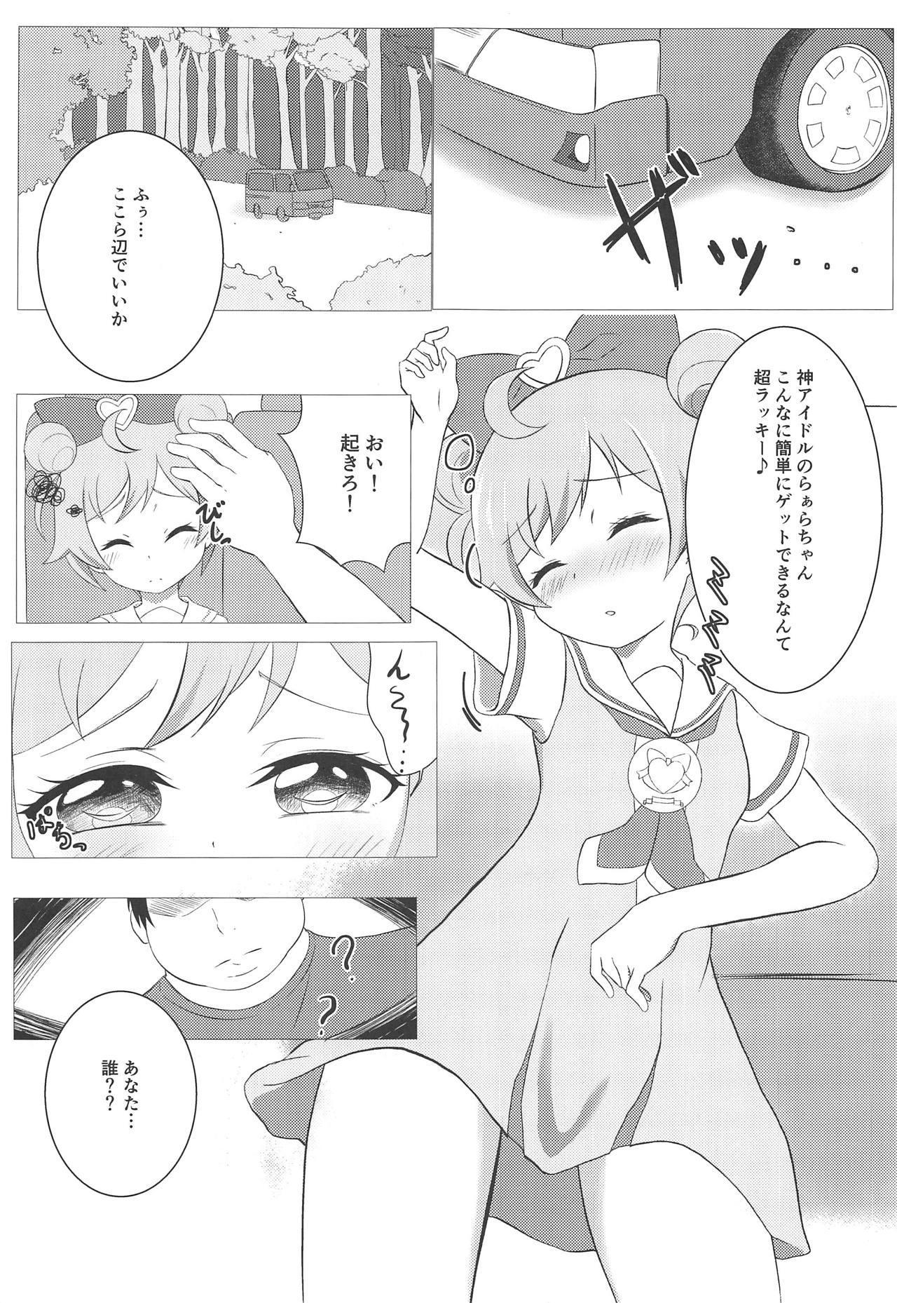 Kami Idol Rachitte Mita! 1