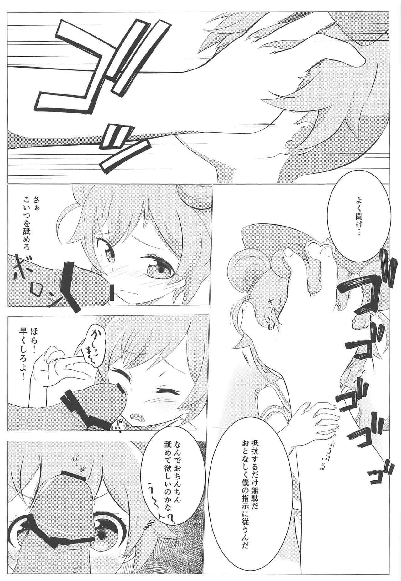 Kami Idol Rachitte Mita! 2