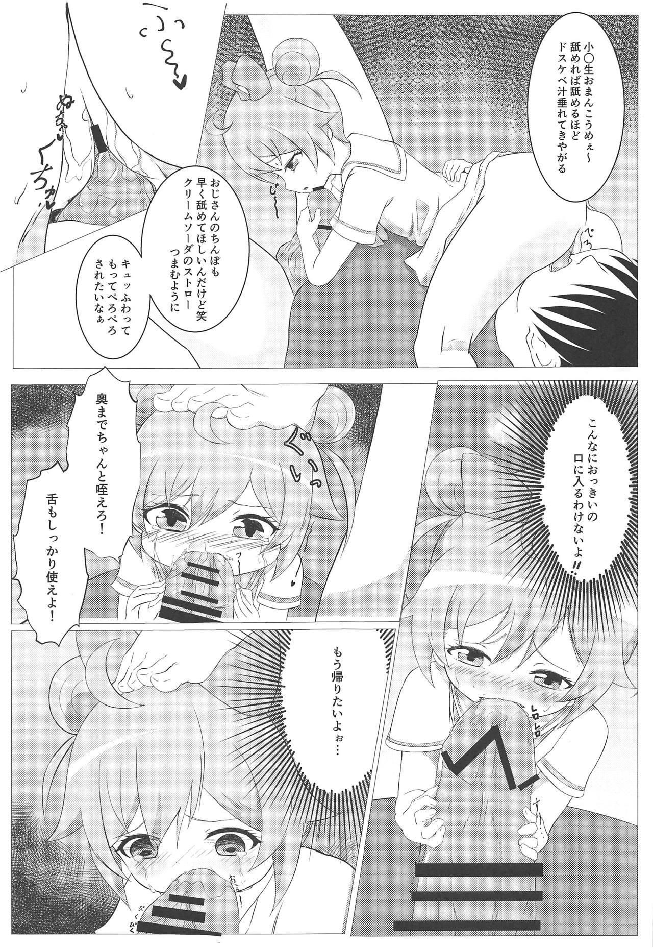 Kami Idol Rachitte Mita! 3
