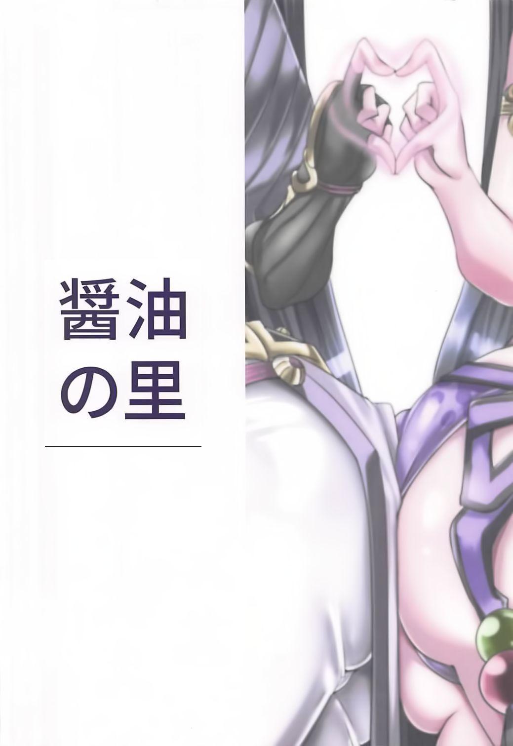 Double Raikou Kyousoukyoku 26