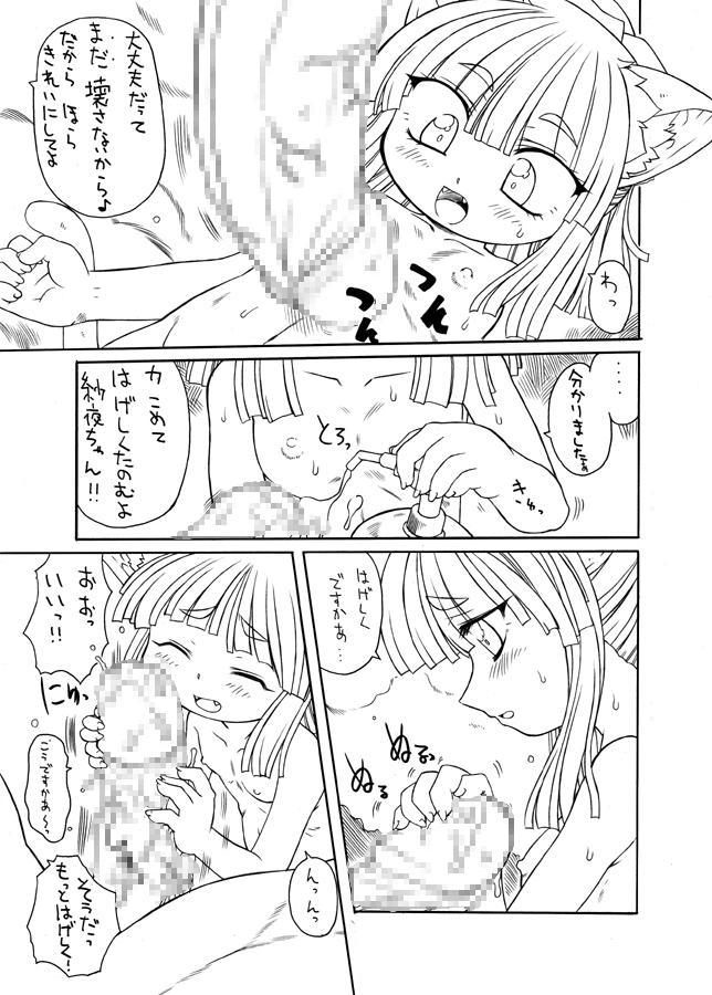 Nandemo Koitsu!! 22