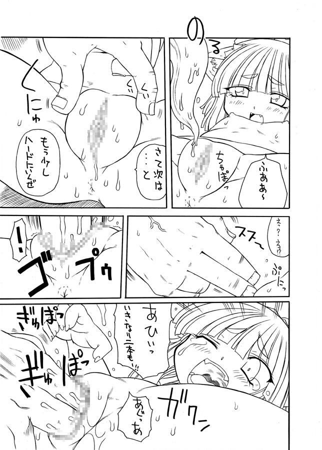 Nandemo Koitsu!! 32