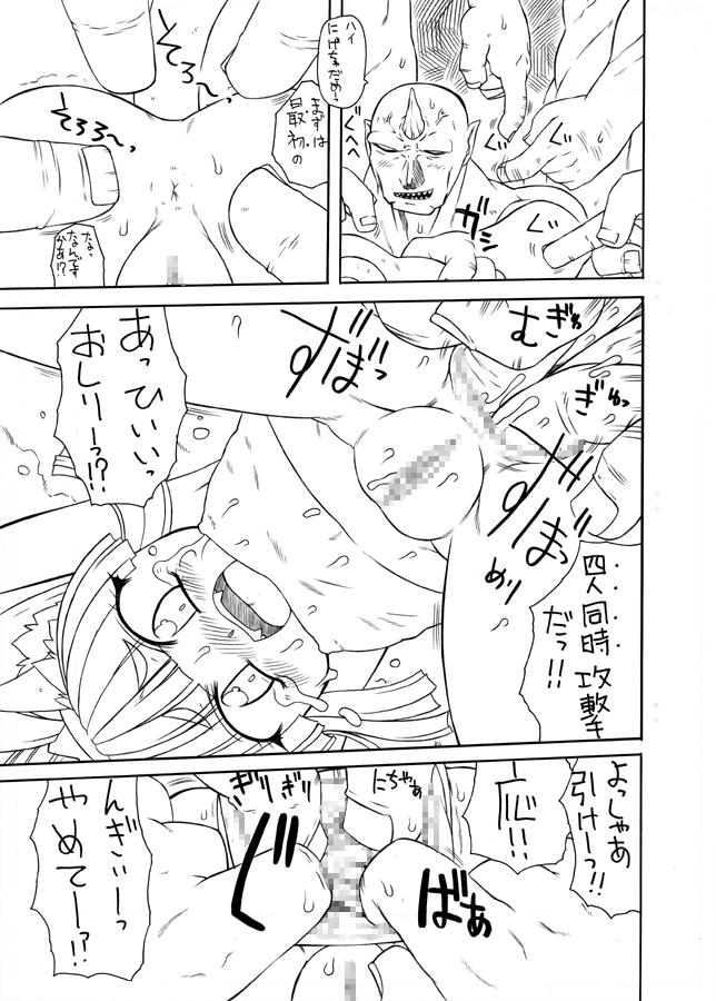 Nandemo Koitsu!! 36