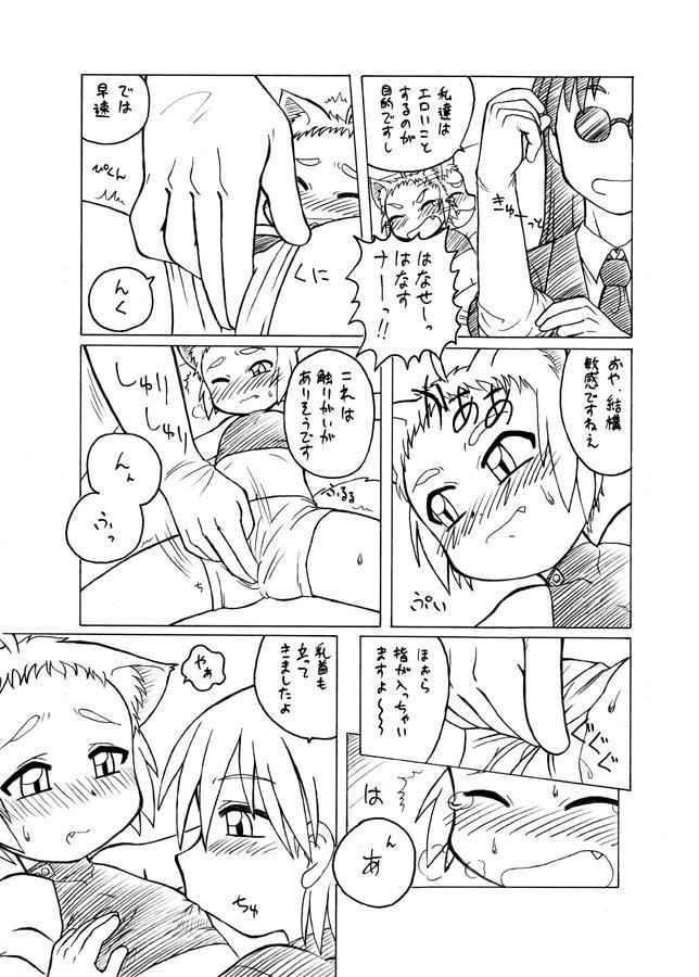 Nandemo Koitsu!! 6