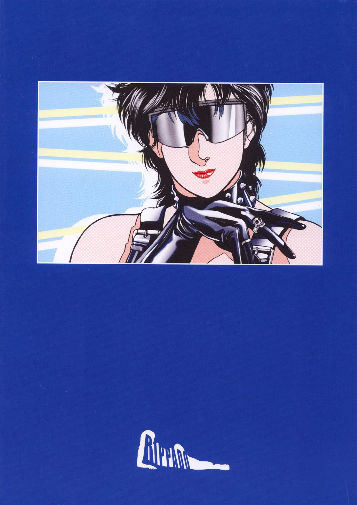 City Hunter Collection 78