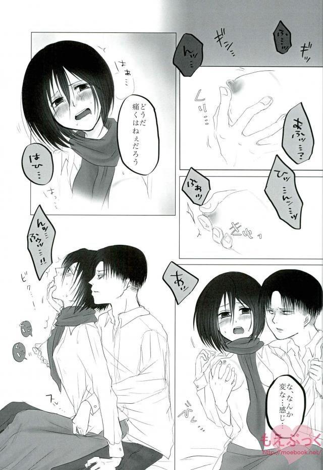 Hatsukohi o Koroshite 13