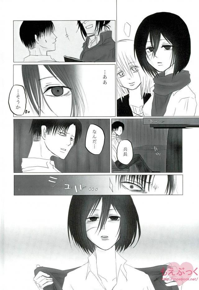 Hatsukohi o Koroshite 34