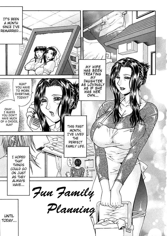 Vulgar - The Family Planning 0
