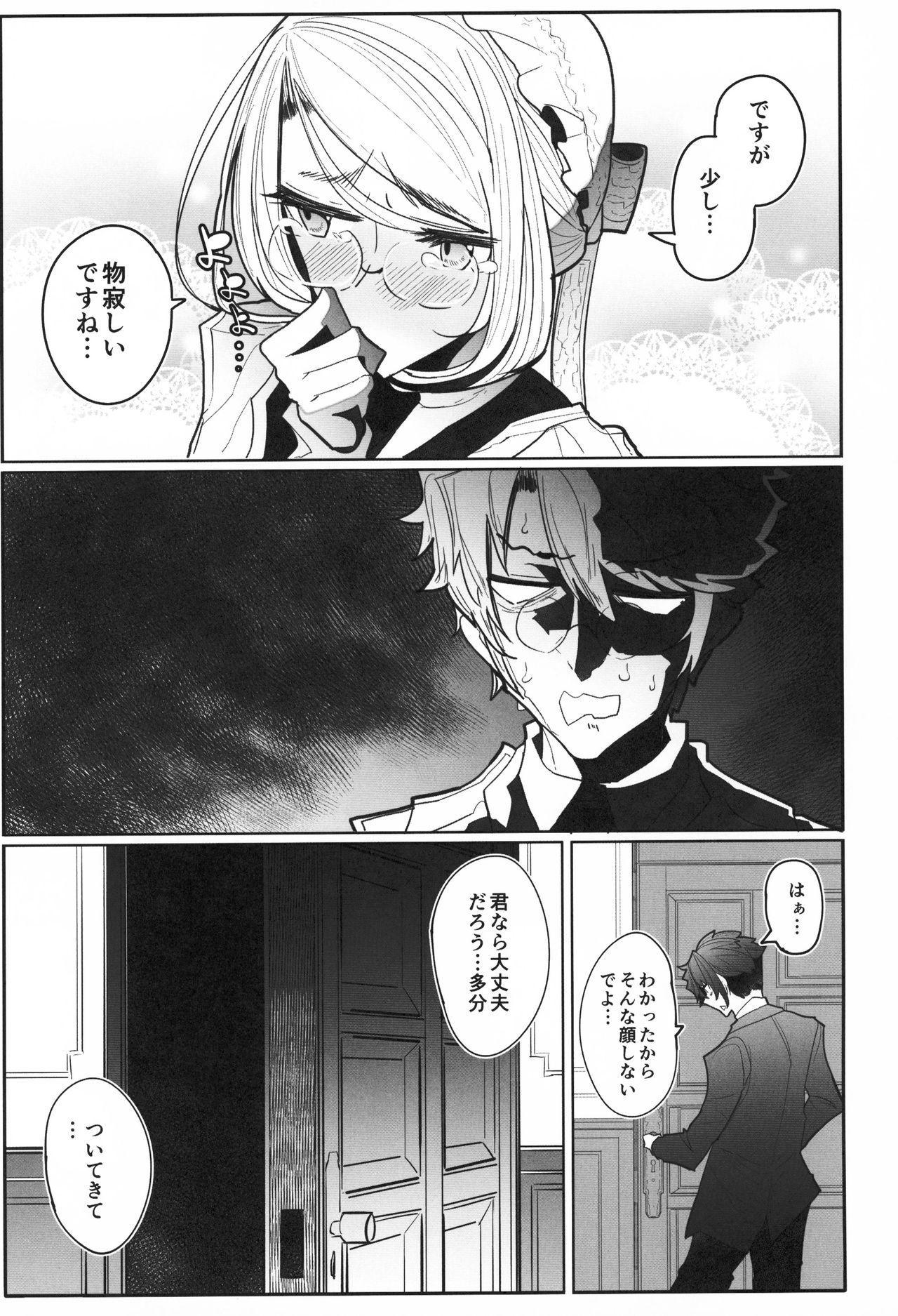 Shinshi Tsuki Maid no Sophie-san 3 9