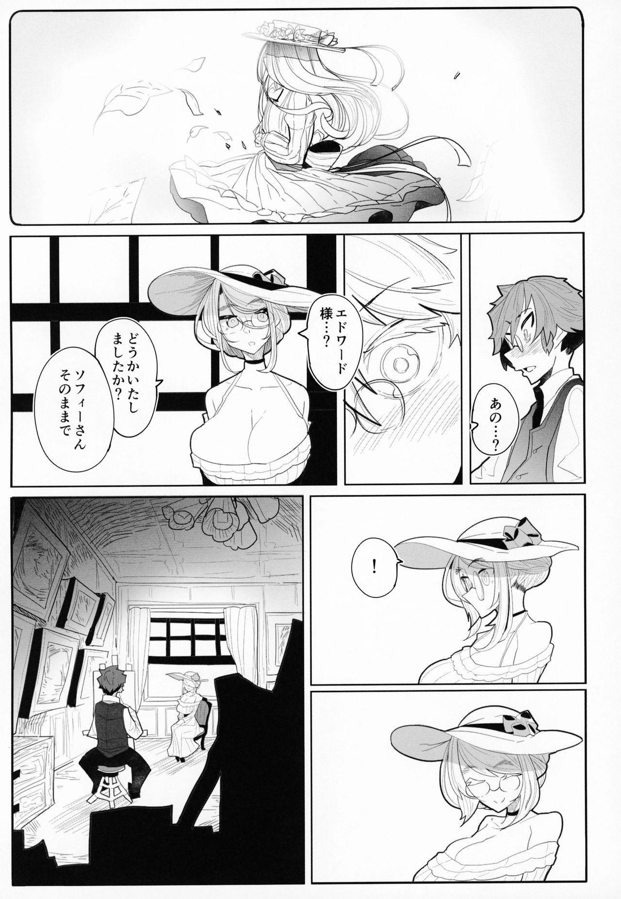Shinshi Tsuki Maid no Sophie-san 3 19