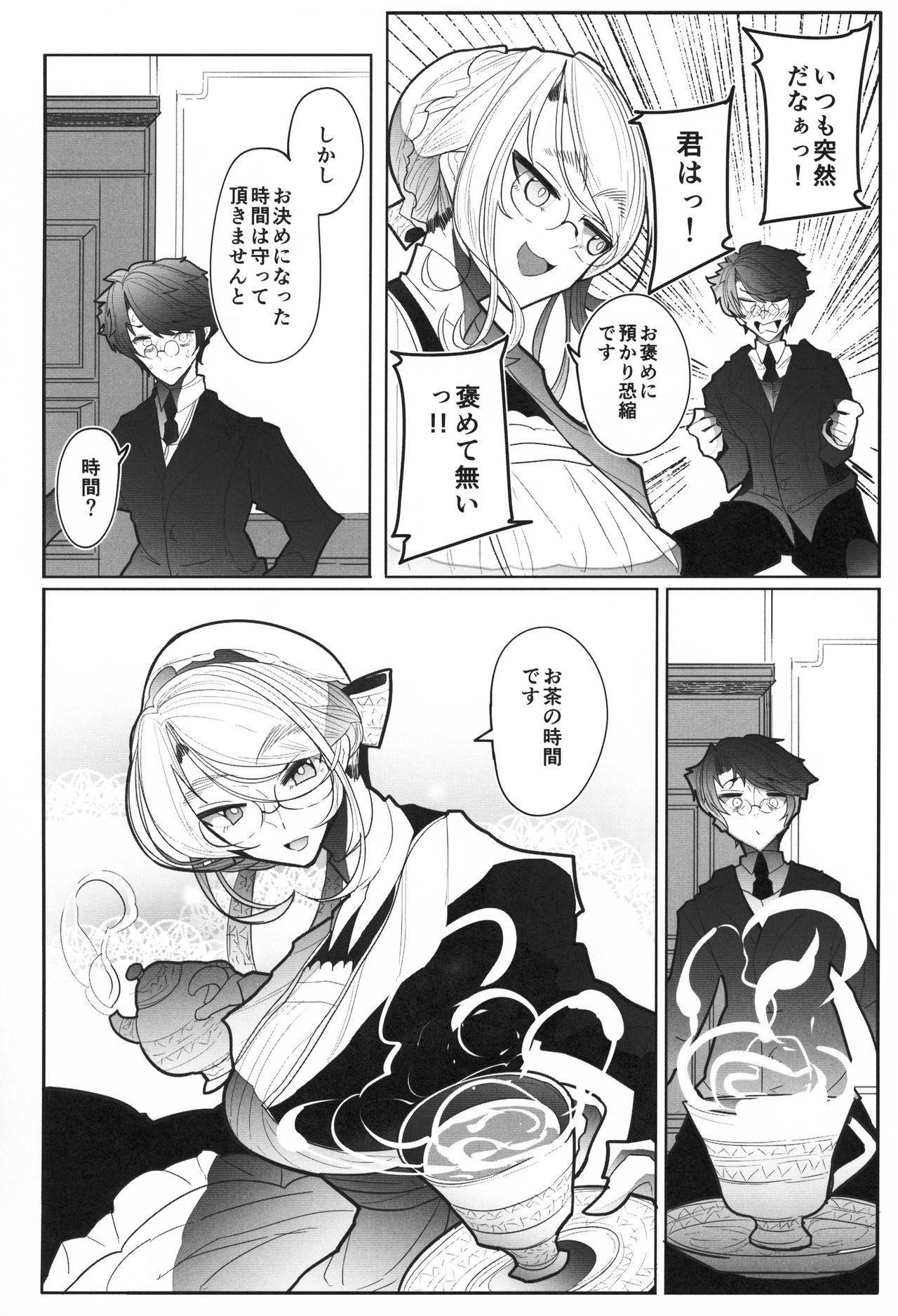 Shinshi Tsuki Maid no Sophie-san 3 4
