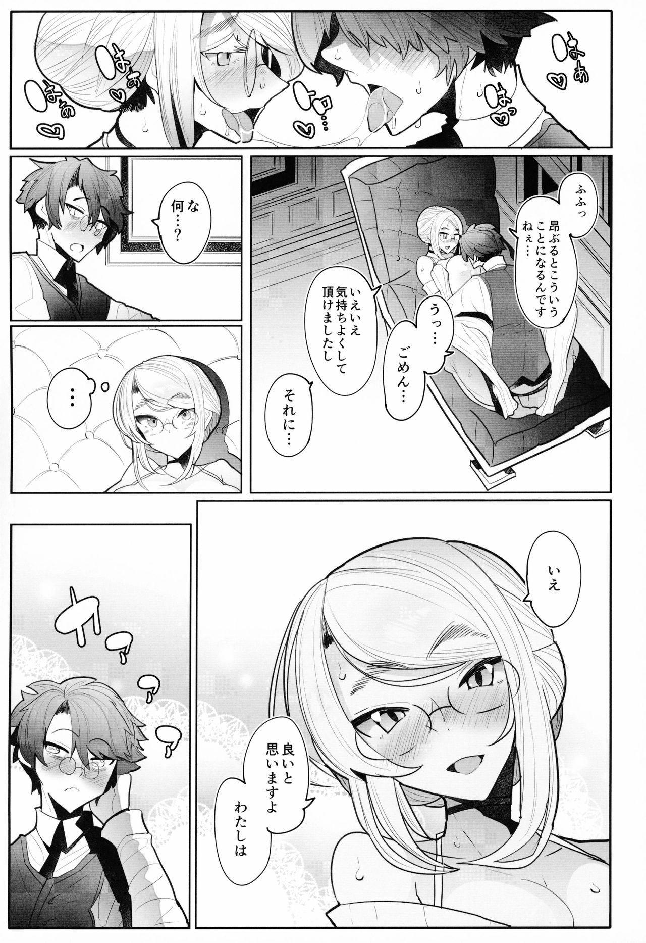 Shinshi Tsuki Maid no Sophie-san 3 51