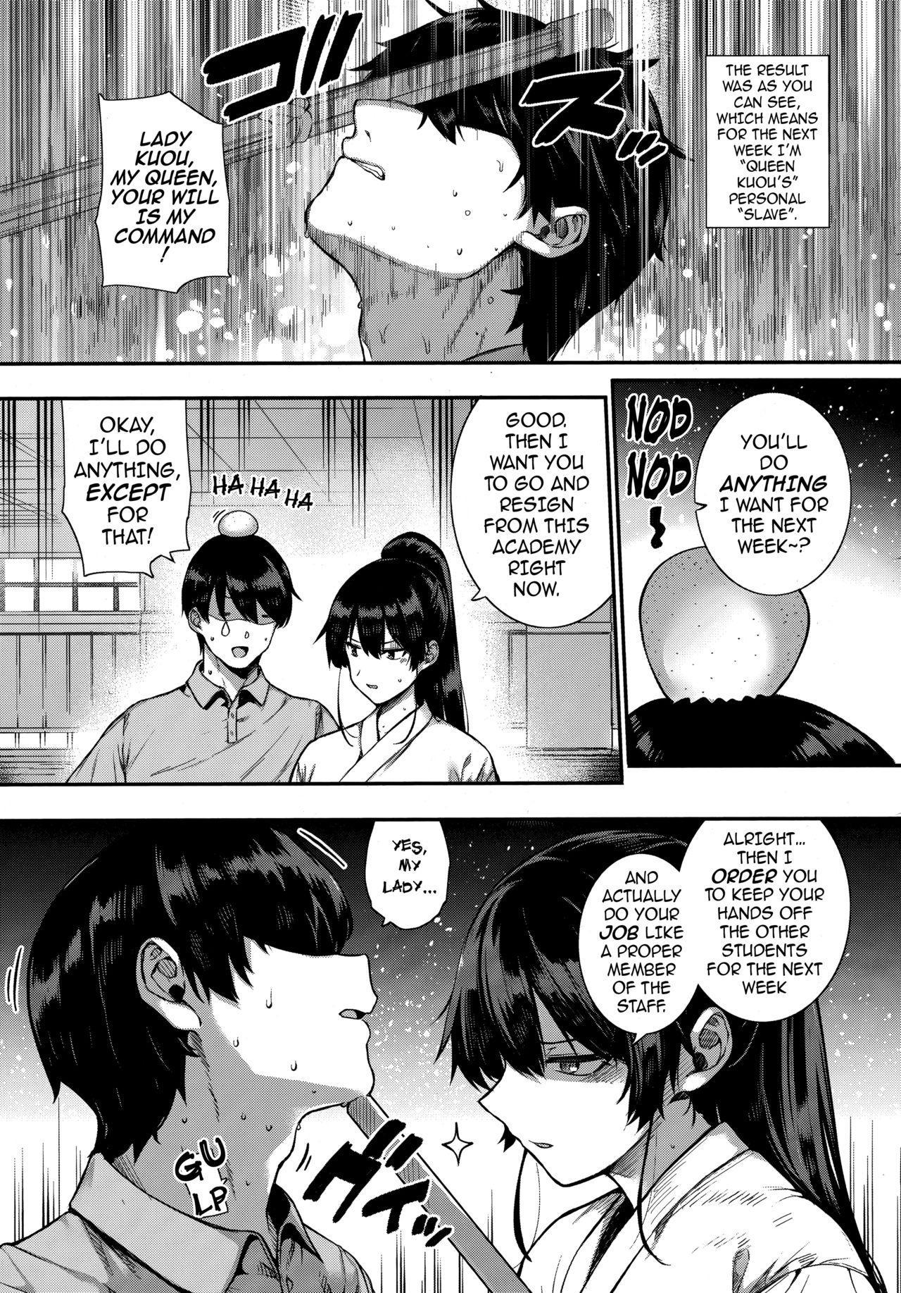 [Katsurai Yoshiaki] Amatsuka Gakuen no Ryoukan Seikatsu | Angel Academy's Hardcore Dorm Sex Life 1-2, 4-8 [English] {darknight} [Digital] 126