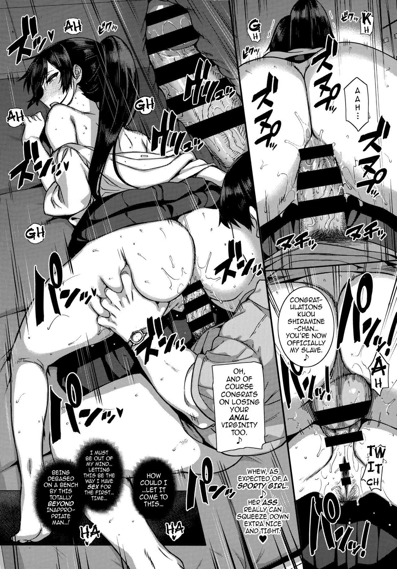 [Katsurai Yoshiaki] Amatsuka Gakuen no Ryoukan Seikatsu | Angel Academy's Hardcore Dorm Sex Life 1-2, 4-8 [English] {darknight} [Digital] 139
