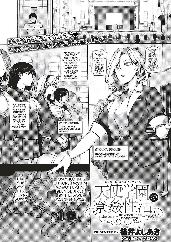 [Katsurai Yoshiaki] Amatsuka Gakuen no Ryoukan Seikatsu | Angel Academy's Hardcore Dorm Sex Life 1-2, 4-8 [English] {darknight} [Digital] 164