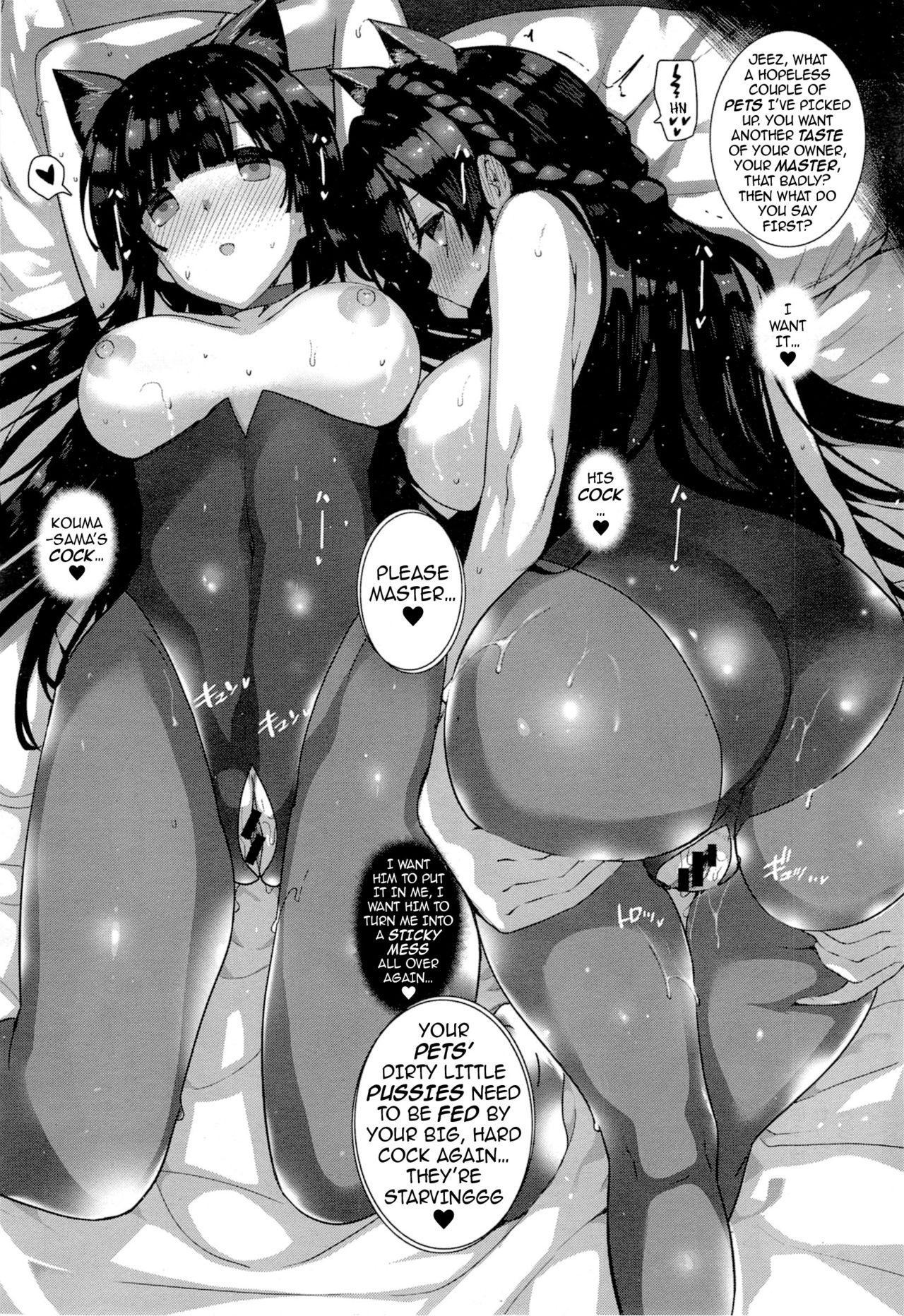 [Katsurai Yoshiaki] Amatsuka Gakuen no Ryoukan Seikatsu | Angel Academy's Hardcore Dorm Sex Life 1-2, 4-8 [English] {darknight} [Digital] 48
