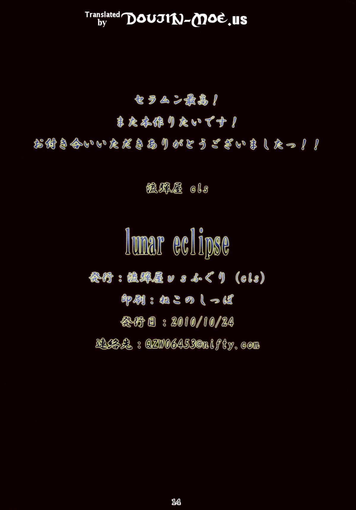 lunar eclipse 12