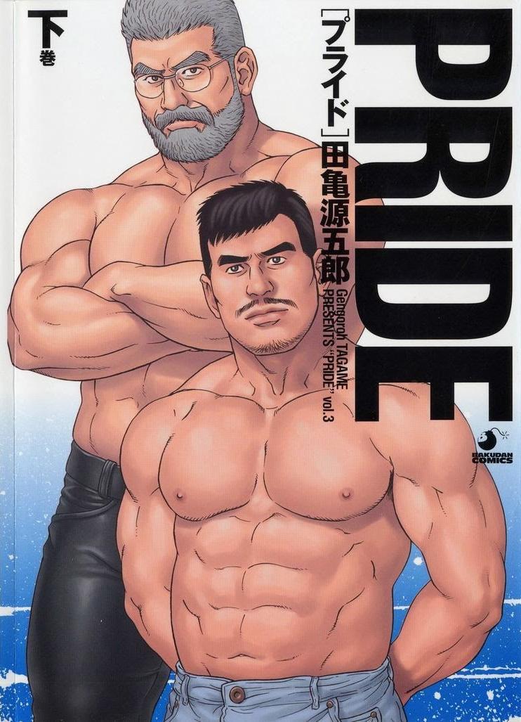 PRIDE Vol. 3 0