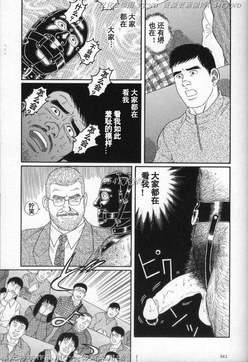 PRIDE Vol. 3 52