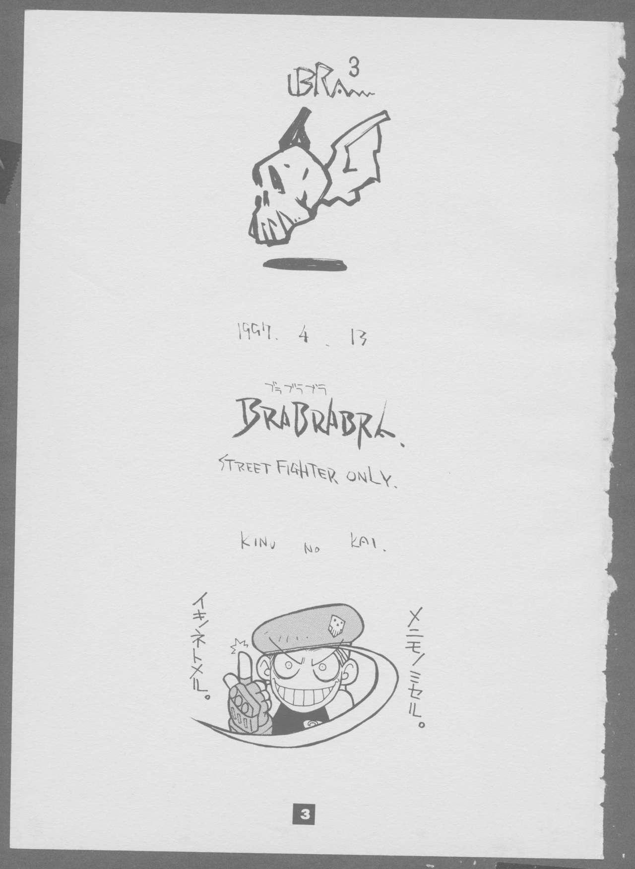BraBraBra 1