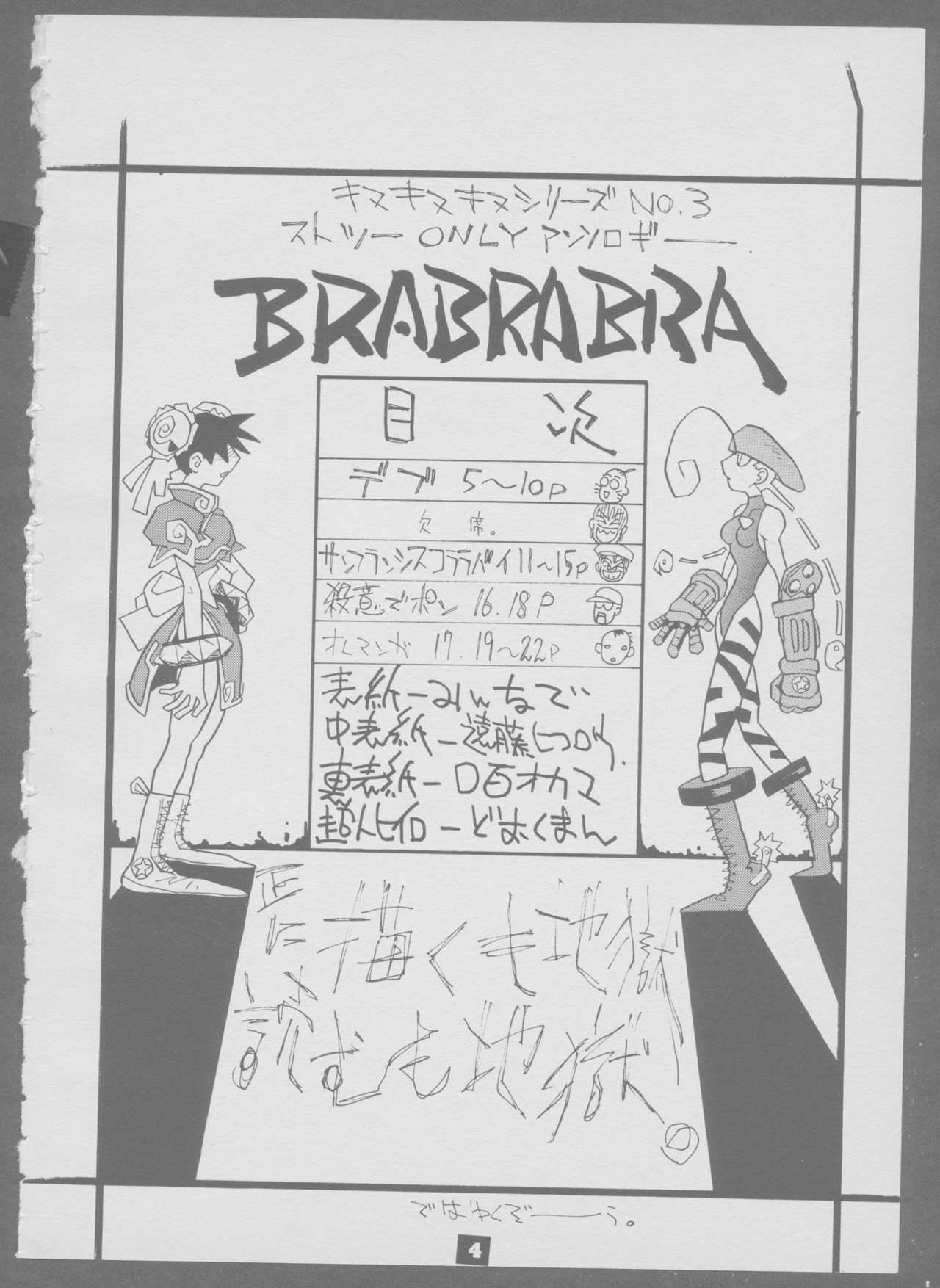 BraBraBra 2