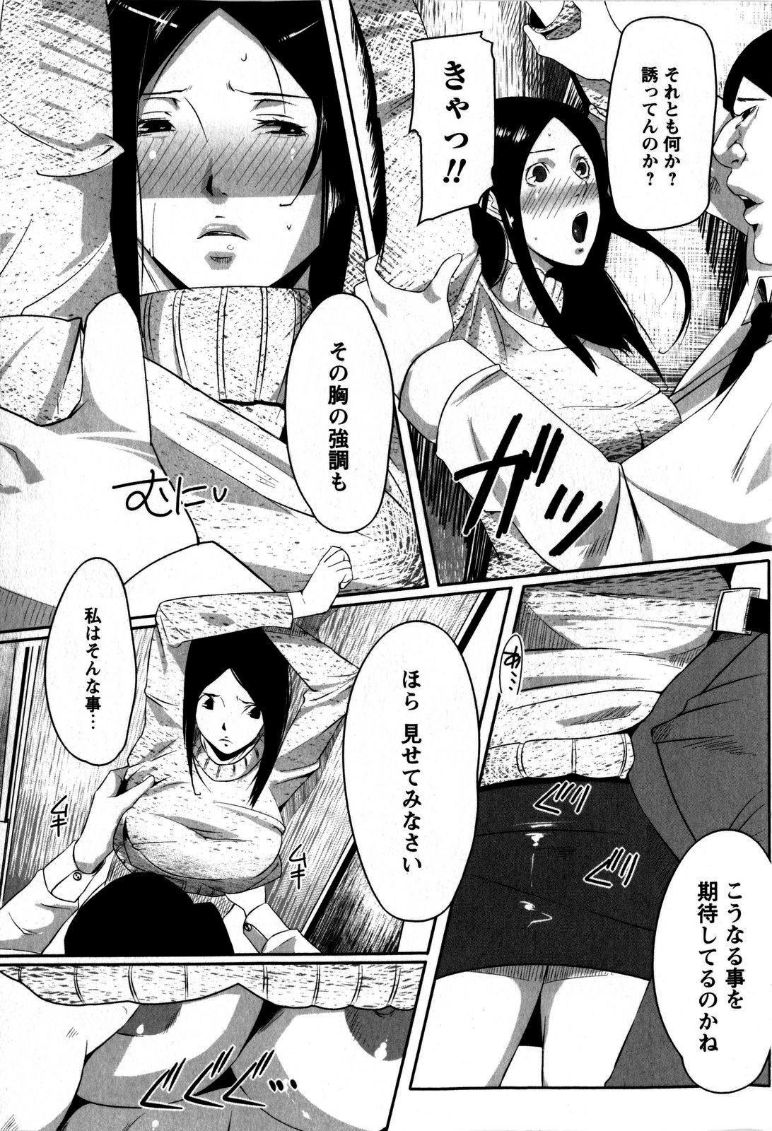 Comic Masyo 2009-06 142