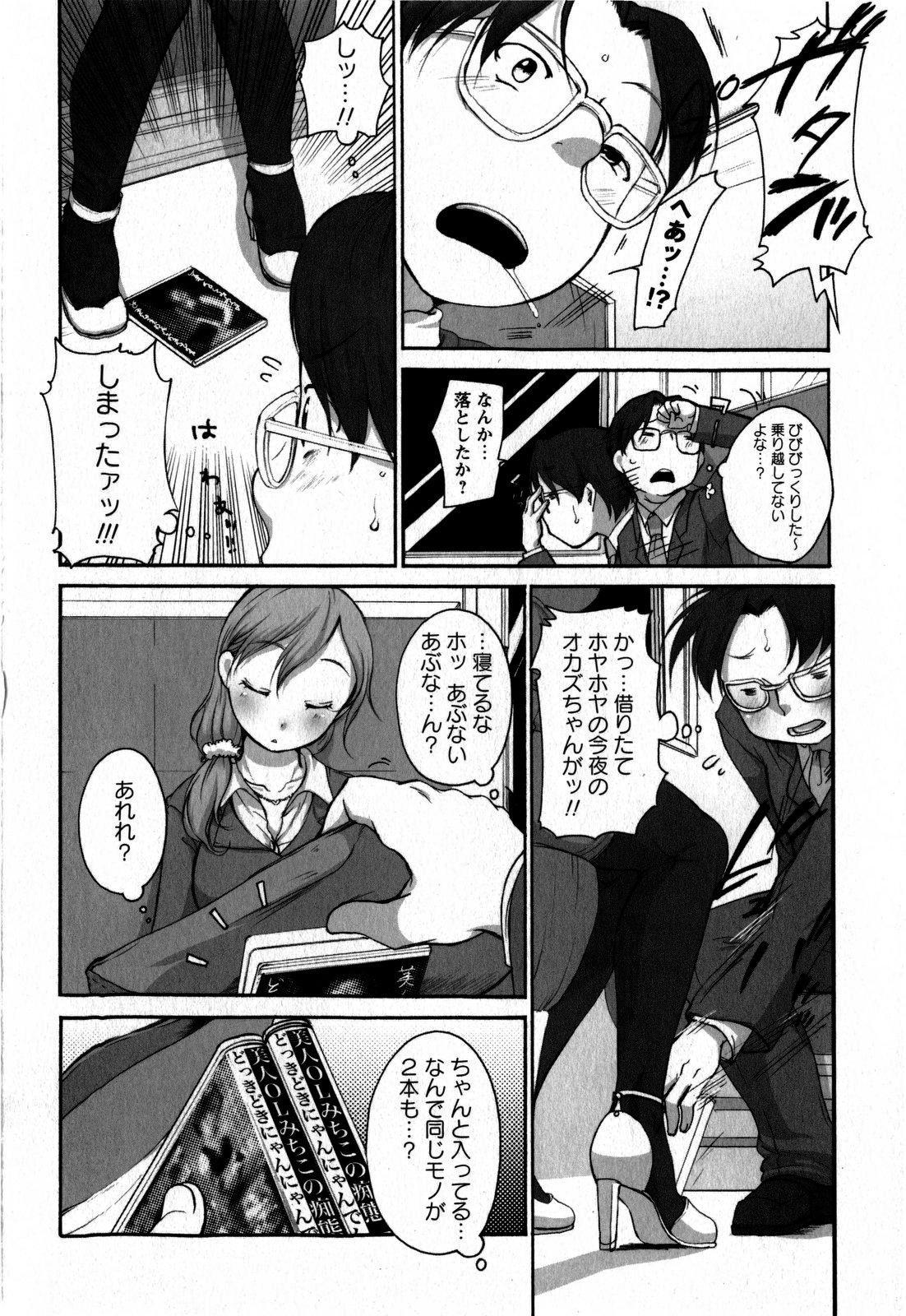 Comic Masyo 2009-06 157