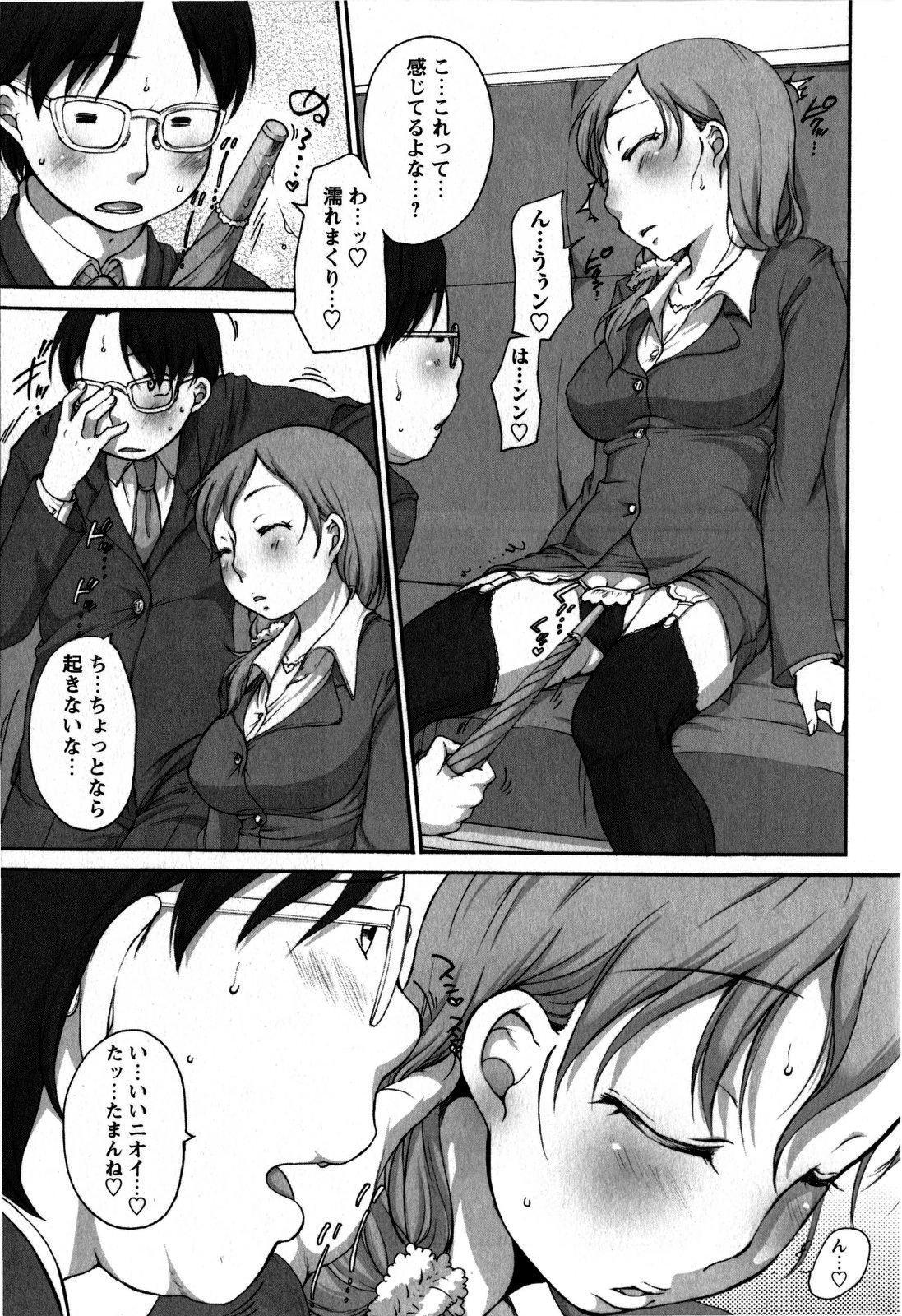 Comic Masyo 2009-06 160