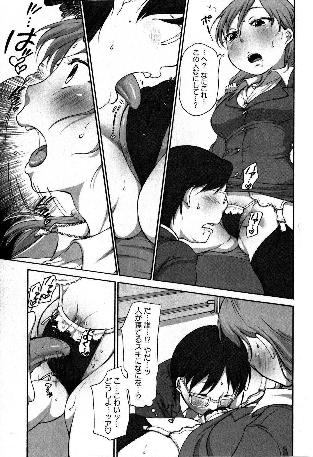 Comic Masyo 2009-06 162