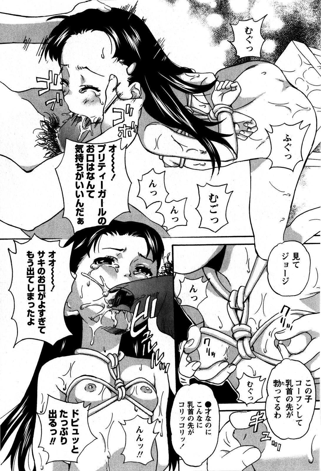 Comic Masyo 2009-06 184