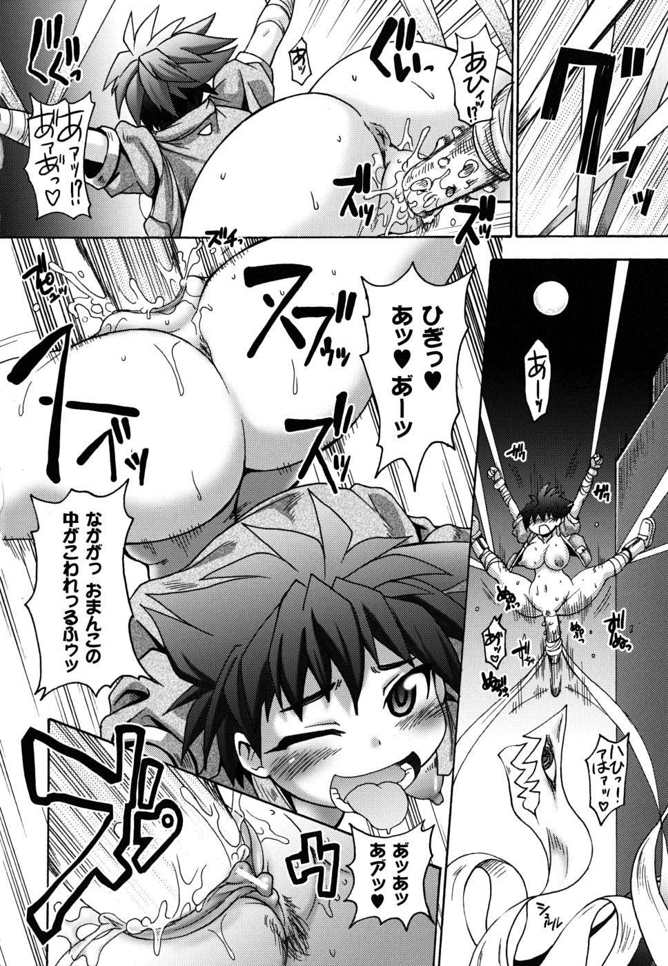 Mononoketyou-Kaikitan 138