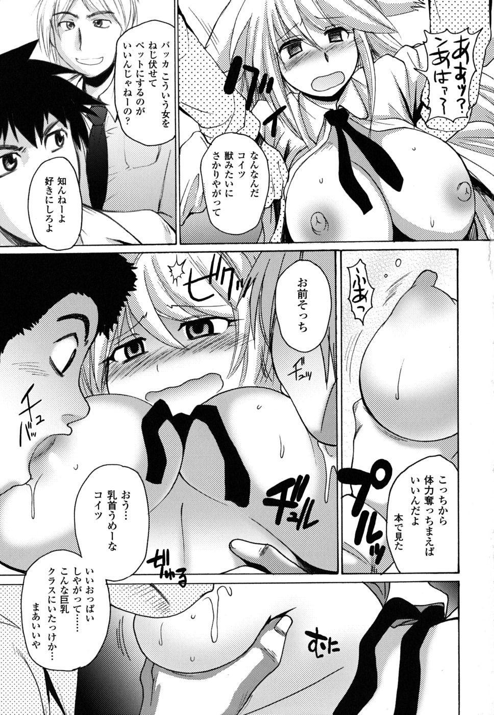 Mononoketyou-Kaikitan 143