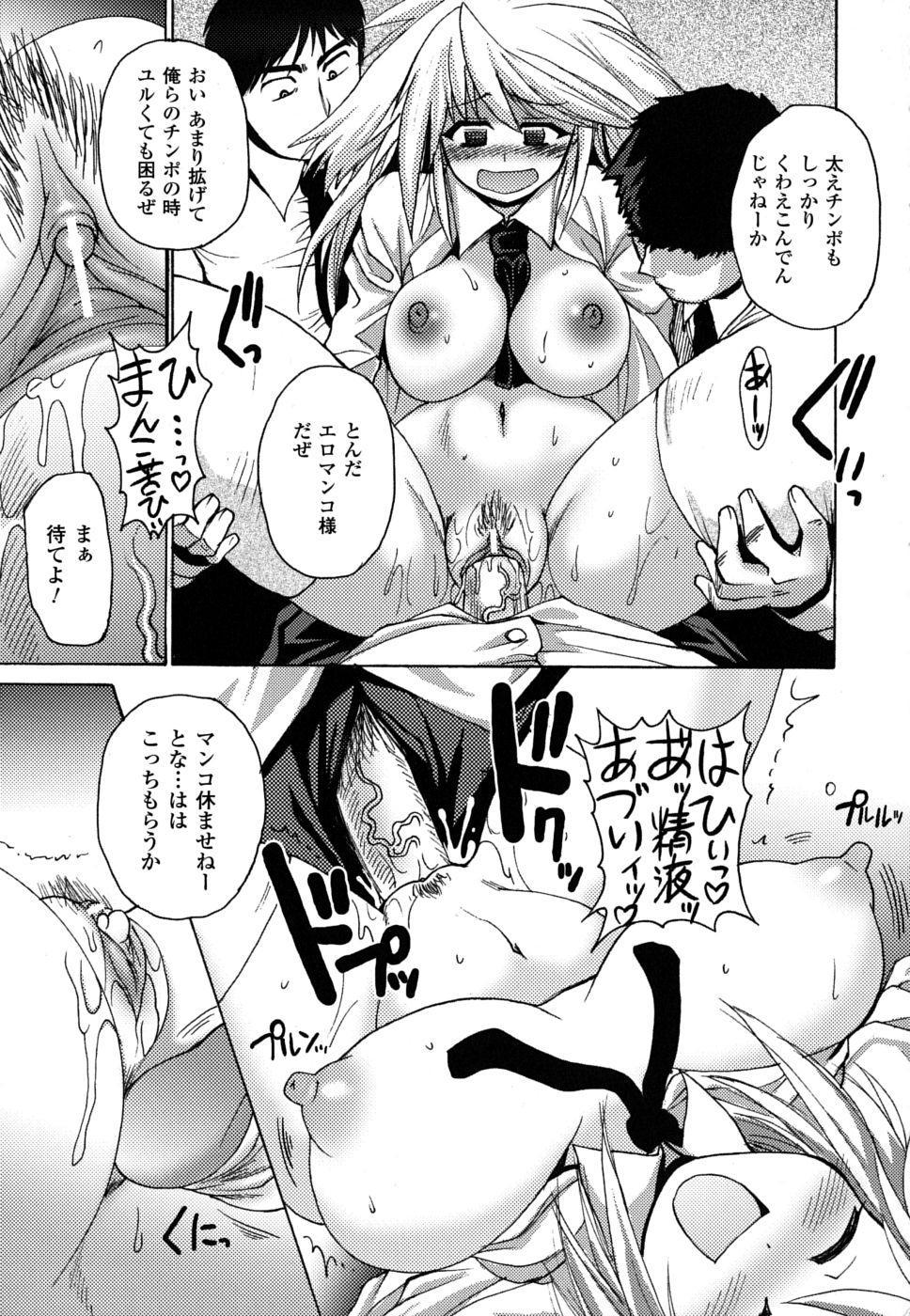 Mononoketyou-Kaikitan 147