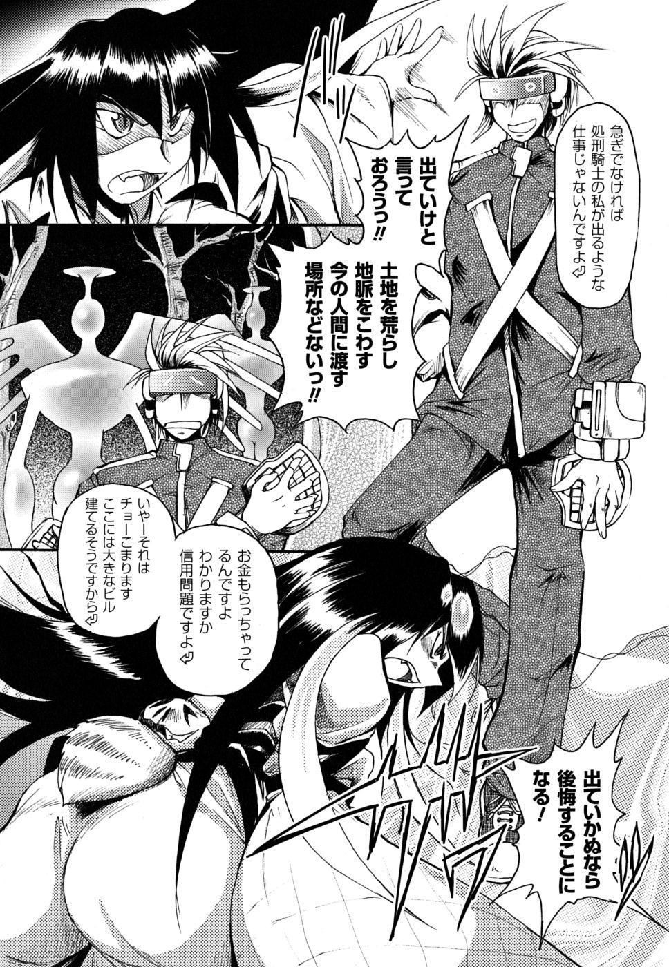 Mononoketyou-Kaikitan 22