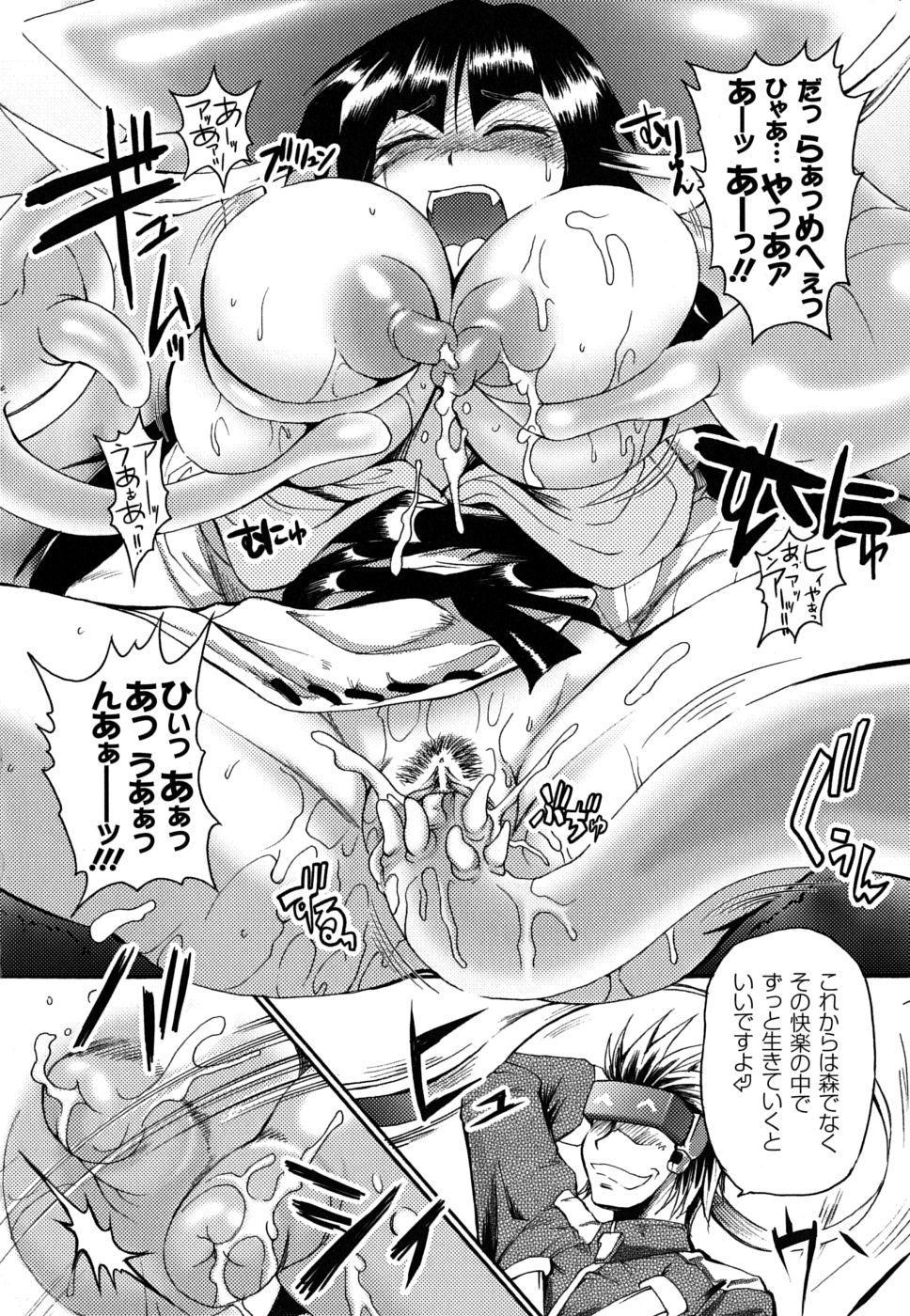 Mononoketyou-Kaikitan 34