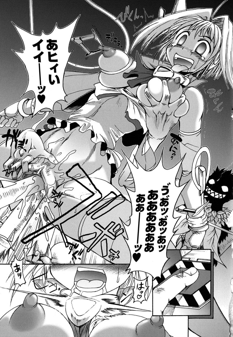 Mononoketyou-Kaikitan 67