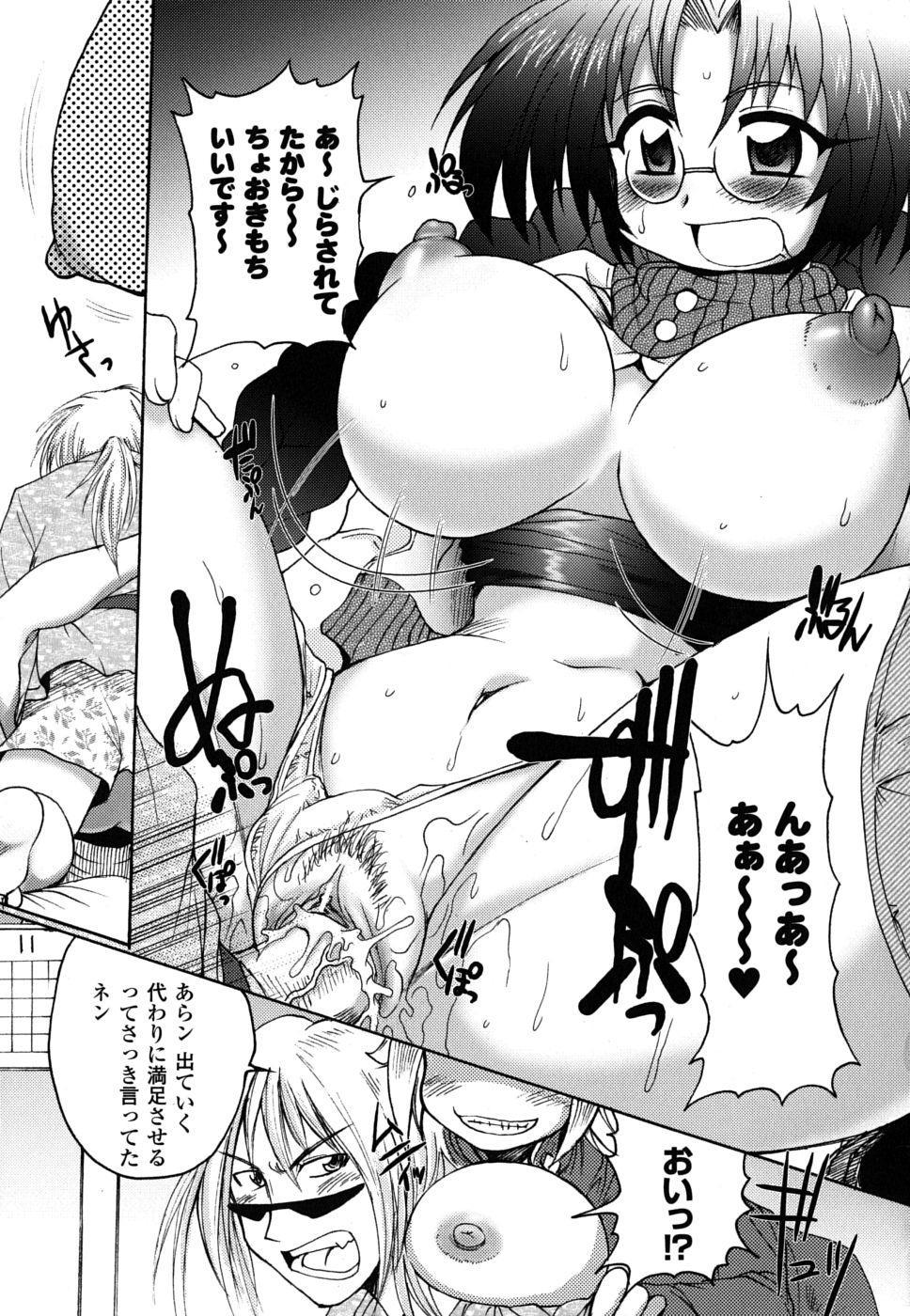 Mononoketyou-Kaikitan 93