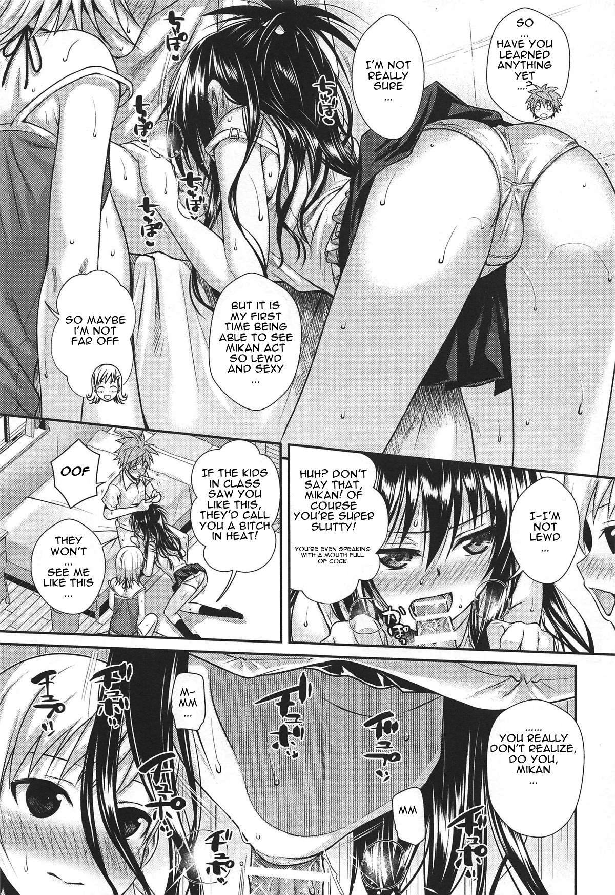 Oshiete! Mikan Senpai 13
