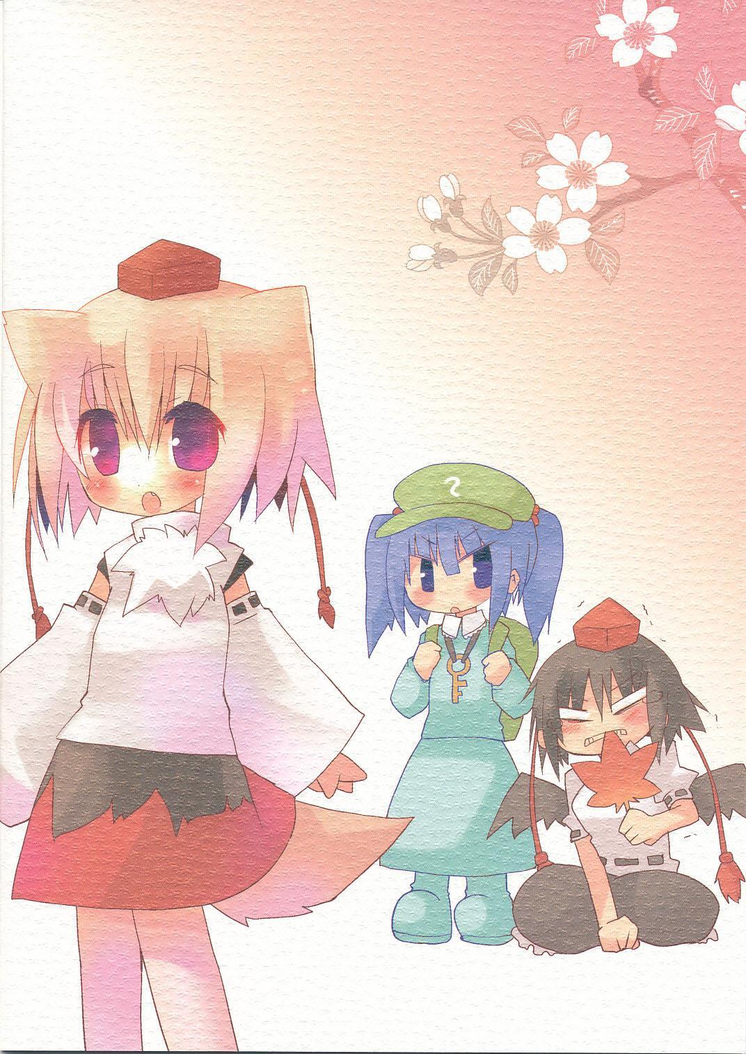 """Inubashiri-san wo Motto Gyutto Suru Hon   The """"Let's Hug Inubashiri Tighter"""" Book 21"""