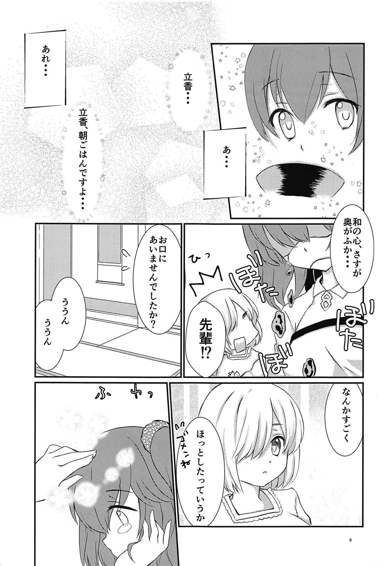 Purutto Mash-chan 2 9