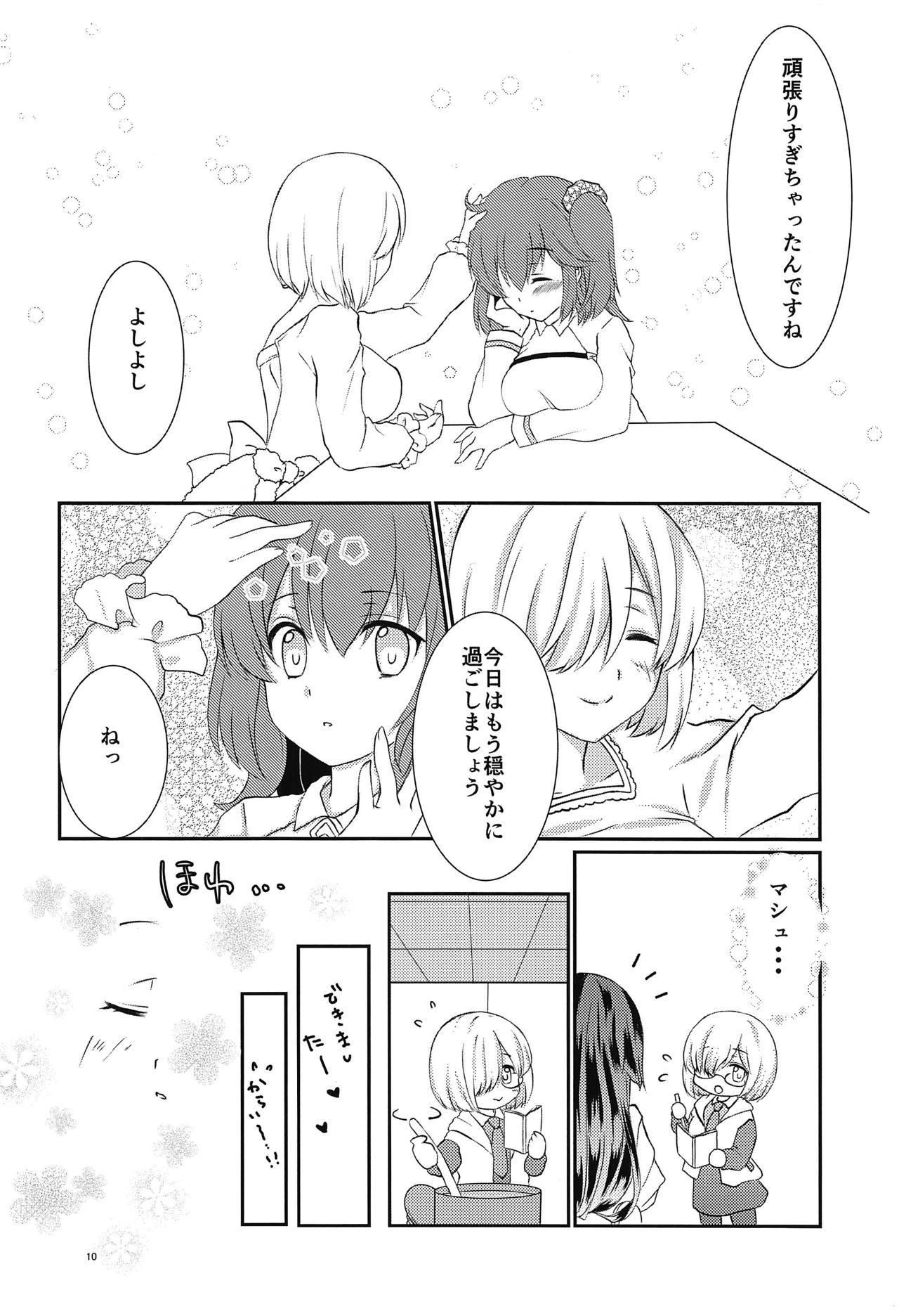 Purutto Mash-chan 2 10