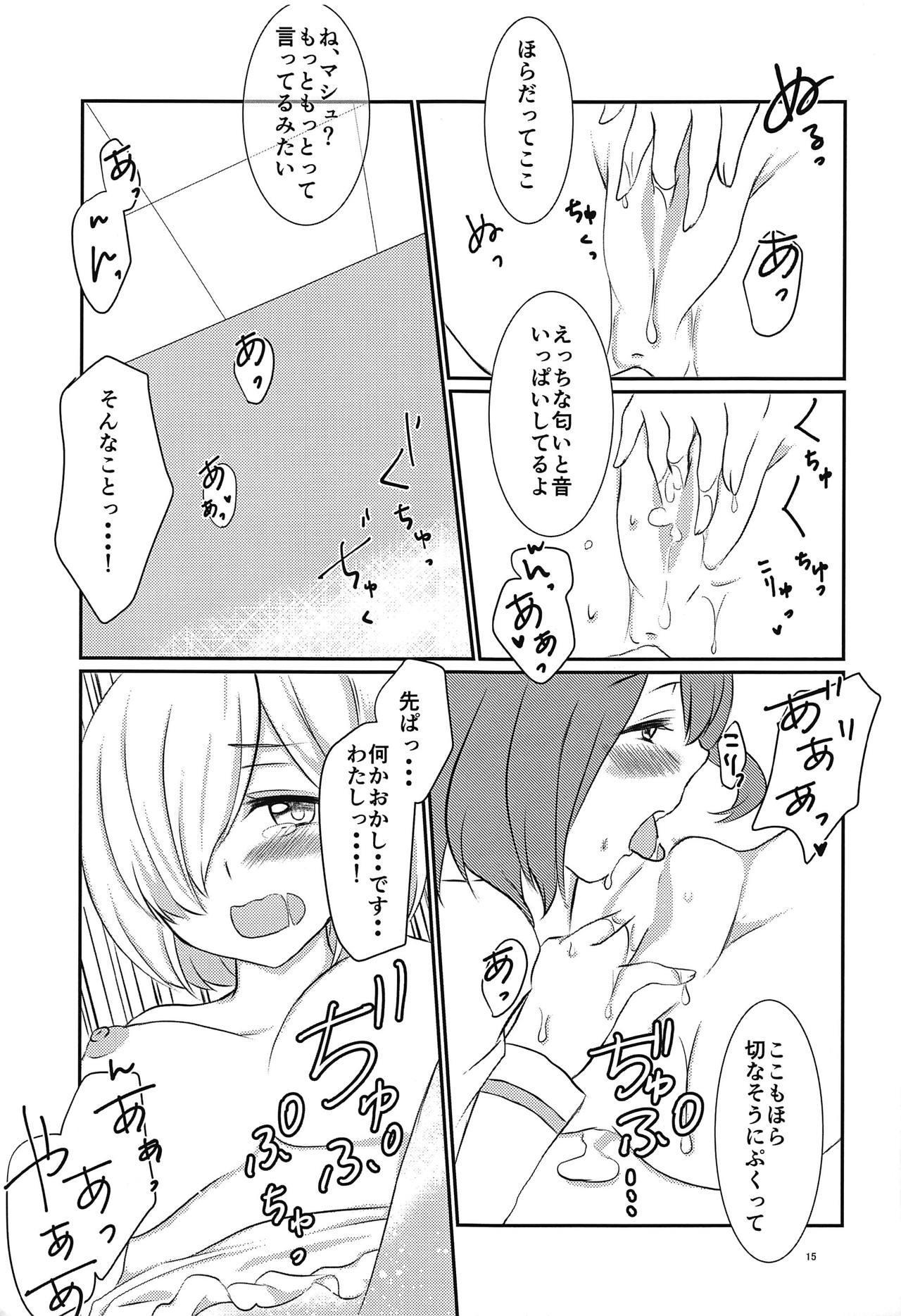 Purutto Mash-chan 2 15