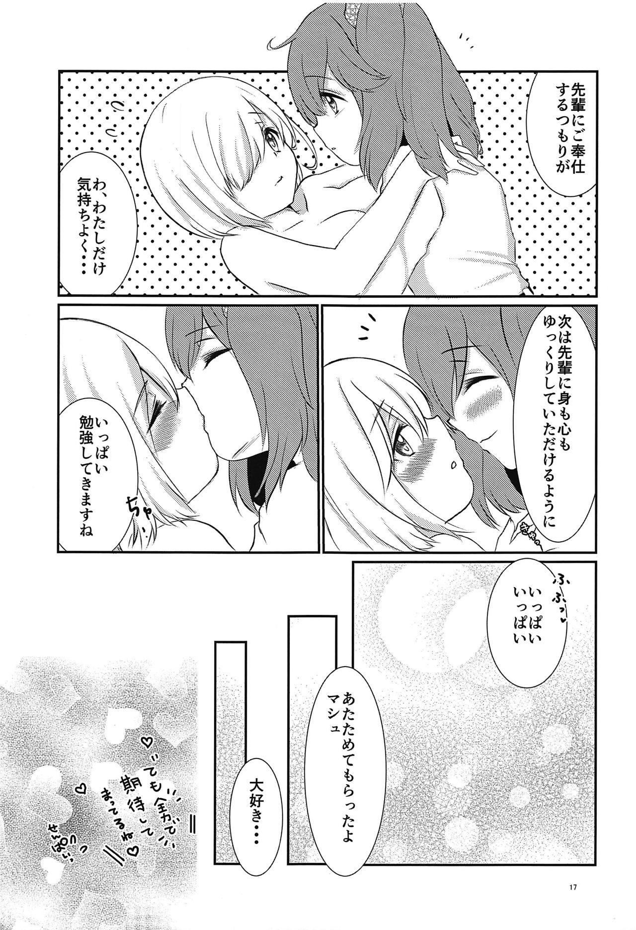 Purutto Mash-chan 2 17