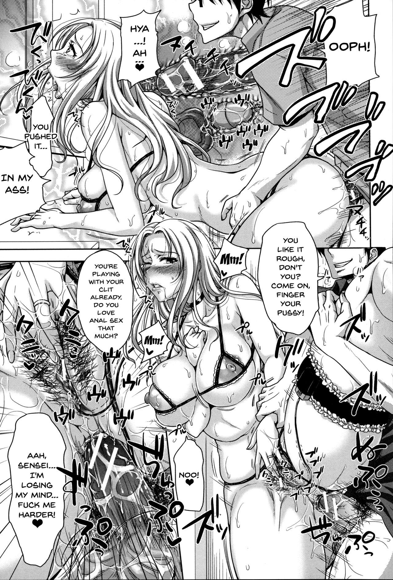 [Takuwan] Pakotate! Seikouritsu 0% no Teppeki Bishojo VS Seikouritsu 100% no Hentai Katei Kyoushi   Pakotate! Sex Rate 0% Iron-Willed Beautiful Virgins VS Sex Rate 100% Perverted Coach Ch.1-5 [English] {Doujins.com} 28
