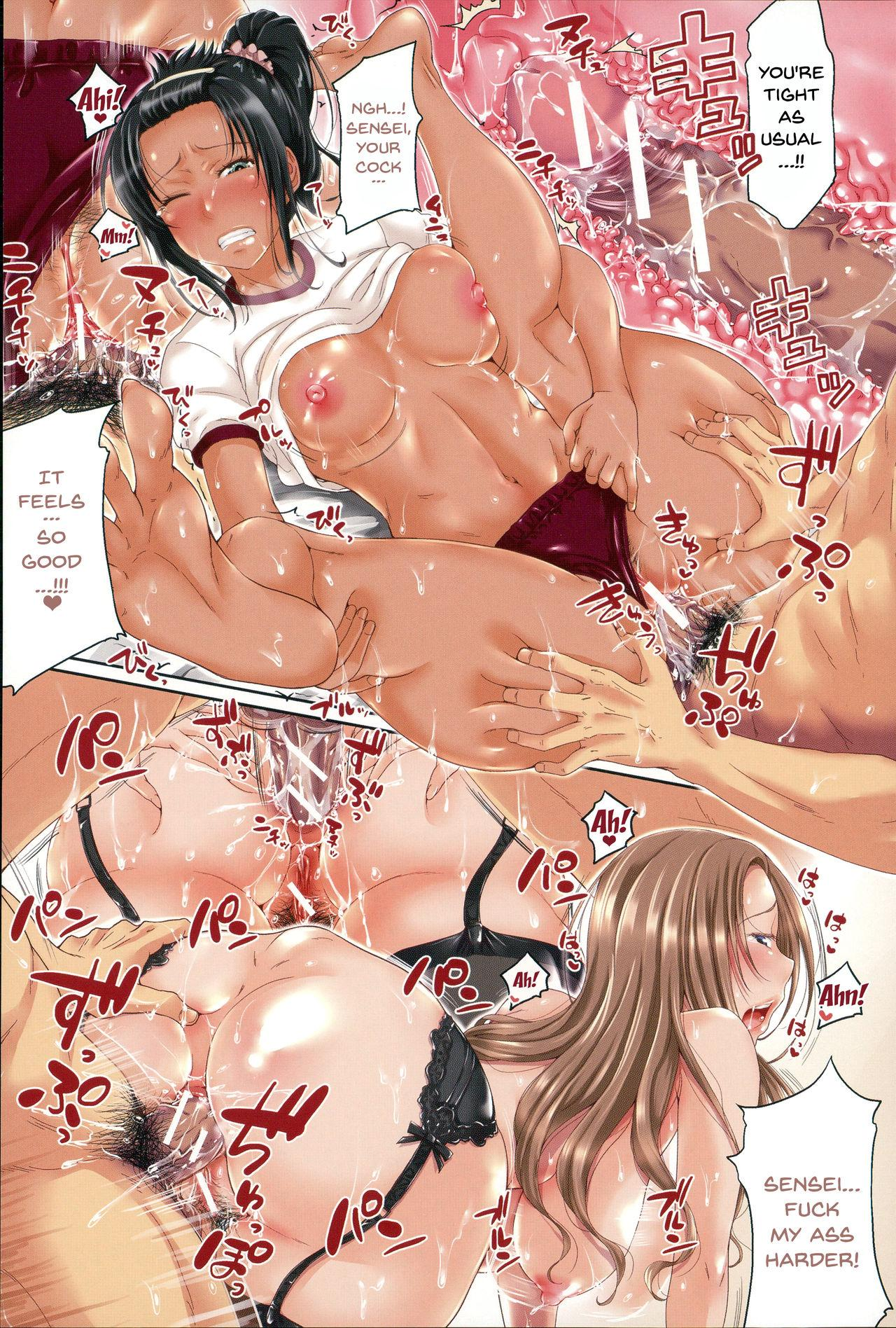 [Takuwan] Pakotate! Seikouritsu 0% no Teppeki Bishojo VS Seikouritsu 100% no Hentai Katei Kyoushi   Pakotate! Sex Rate 0% Iron-Willed Beautiful Virgins VS Sex Rate 100% Perverted Coach Ch.1-5 [English] {Doujins.com} 4
