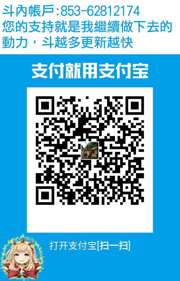 [Gattomakia (Psycocko)] Mayonaka wa Megami -Netorare Seitenkan- 3 [Chinese] [台灣最美麗的風景漢化] [Digital] 26