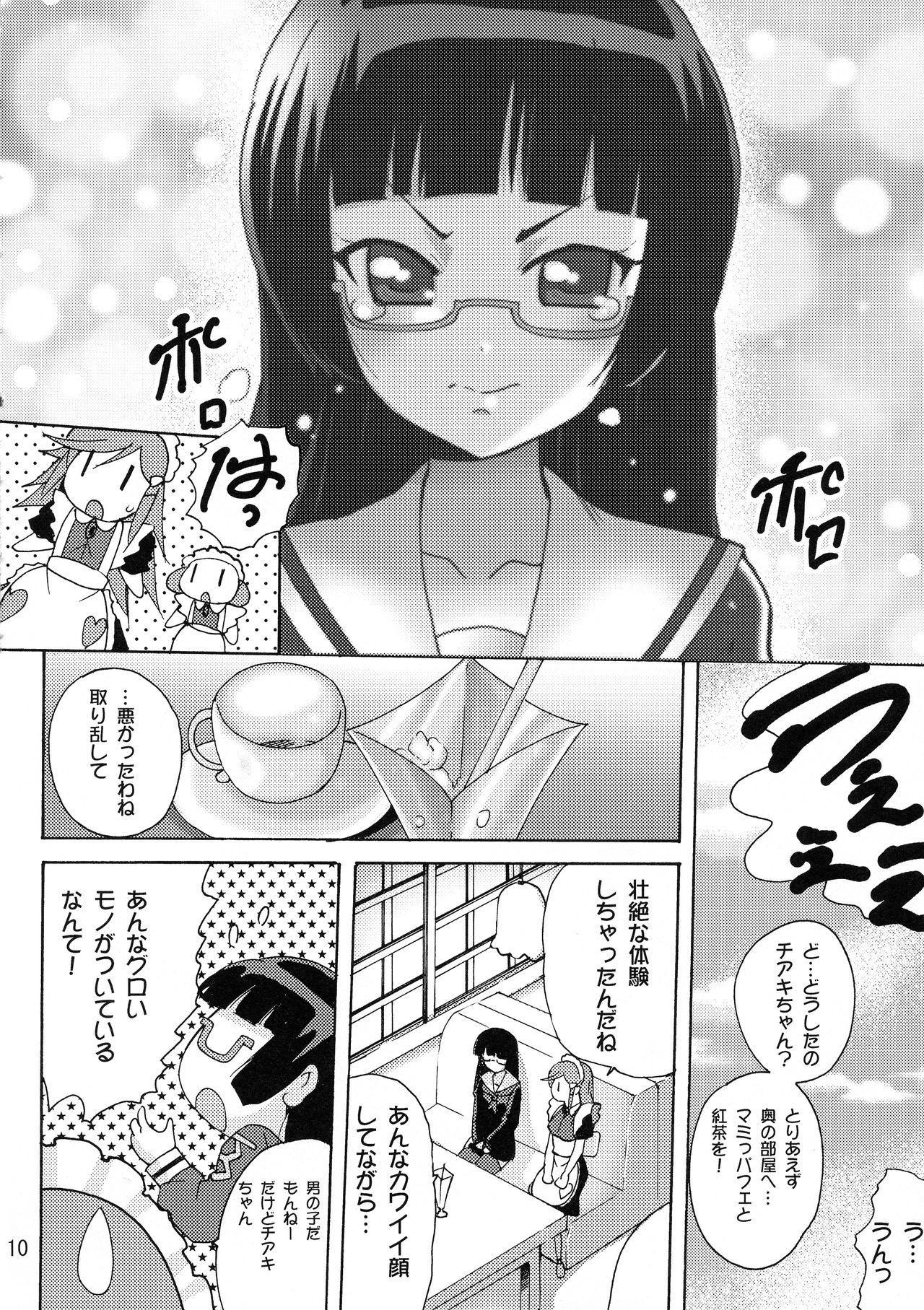 Koisuru Uchuu Kaizoku Musume 9