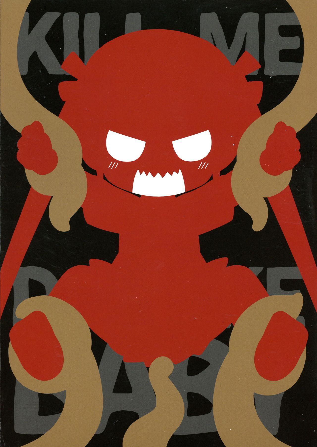 Kill Me DoSuke-Baby 1