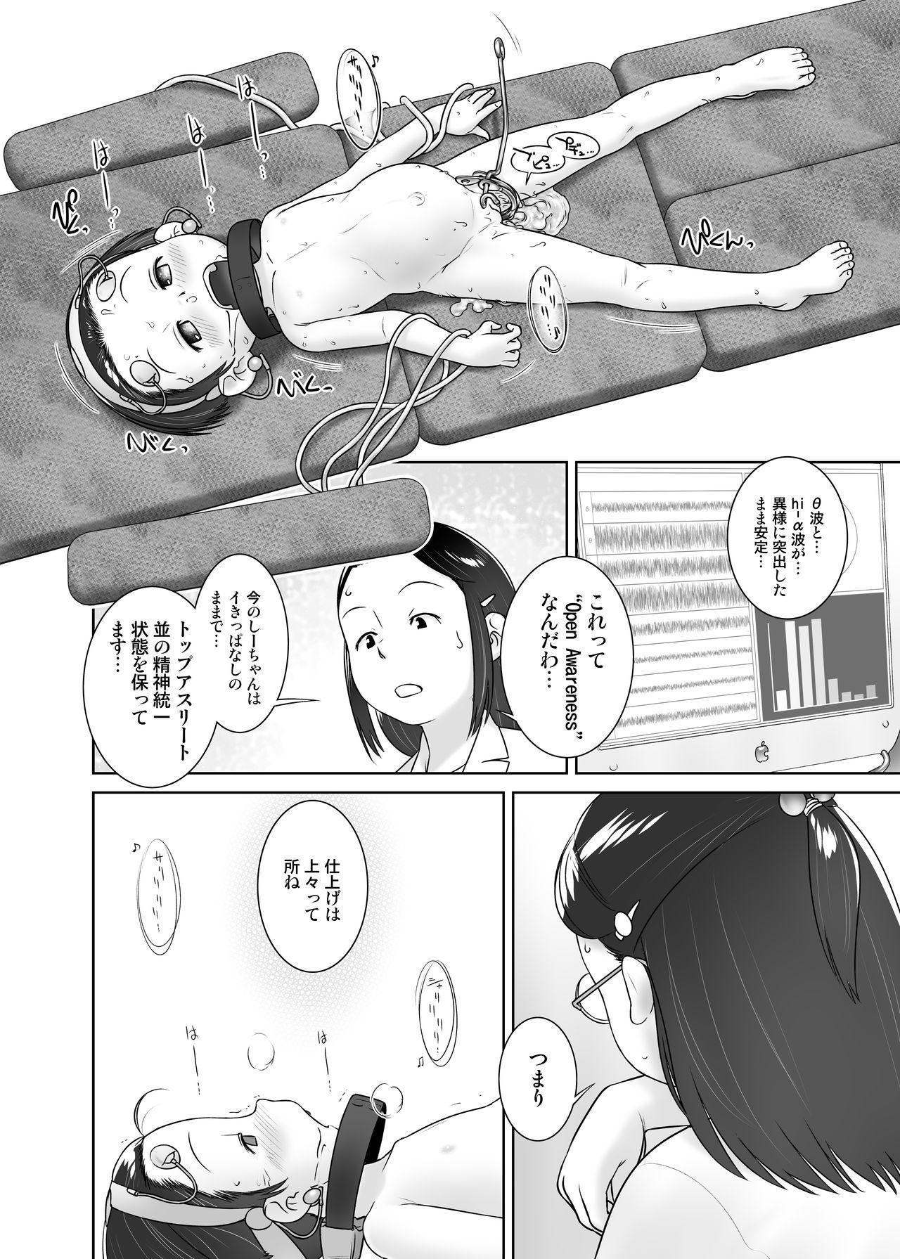 3-sai kara no Oshikko Sensei VII 26